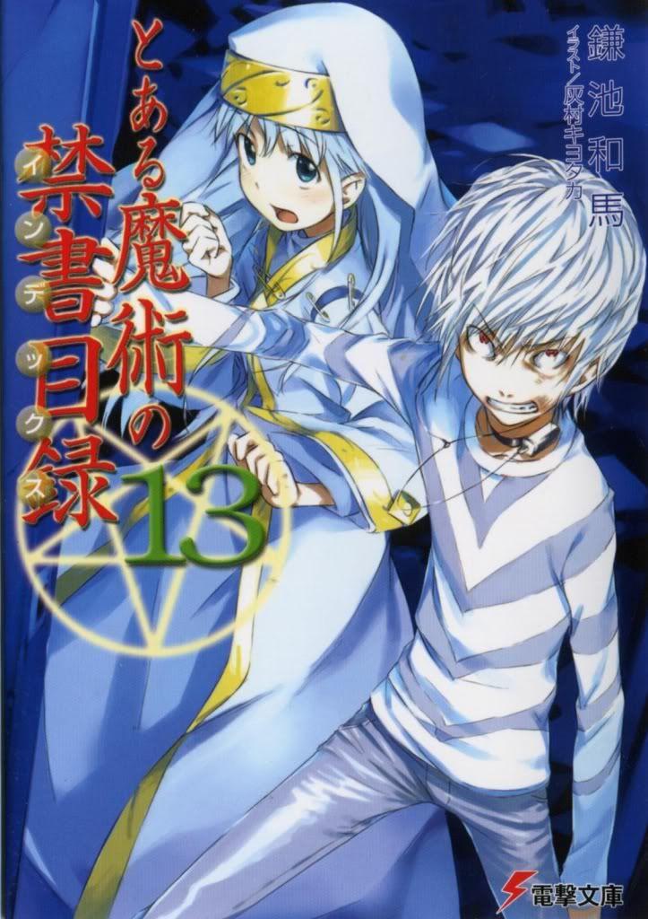 [Light Novel]Toaru Majutsu no index Volume13-1