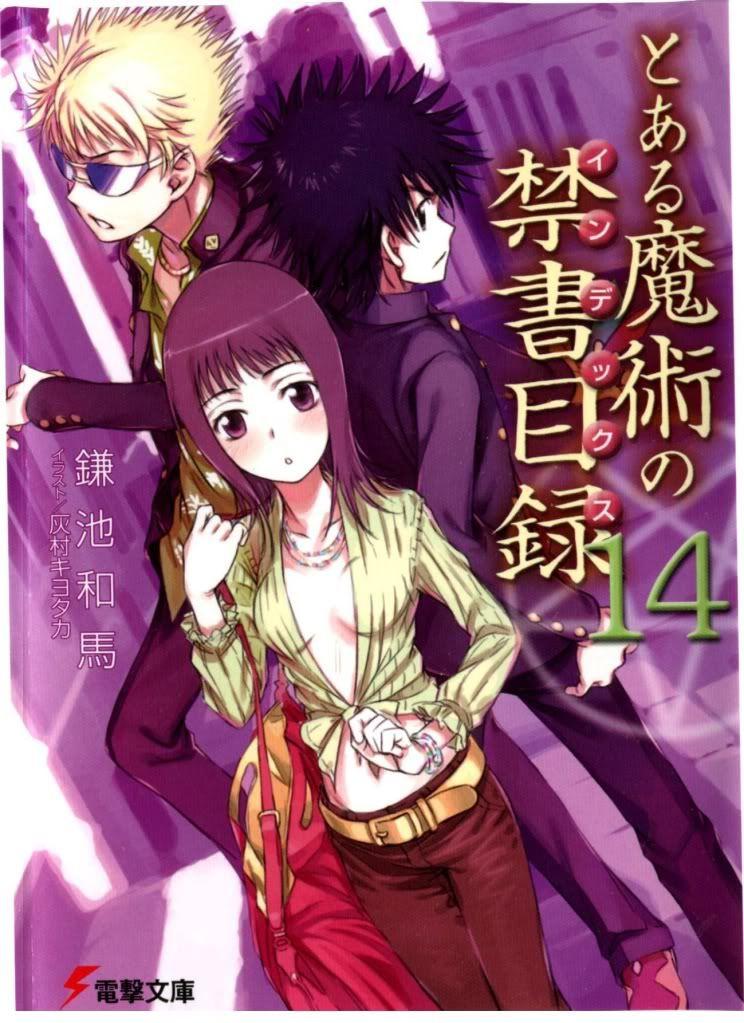 [Light Novel]Toaru Majutsu no index Volume14