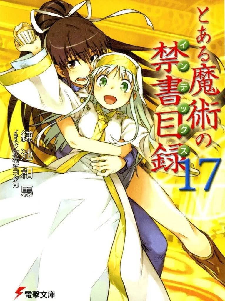 [Light Novel]Toaru Majutsu no index Volume17