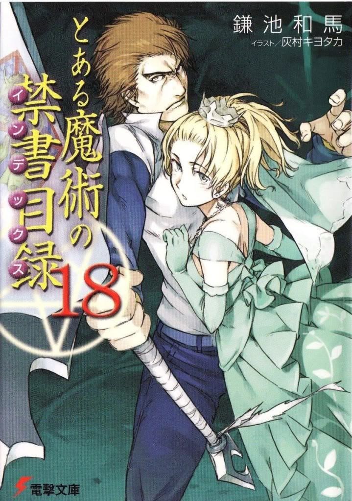 [Light Novel]Toaru Majutsu no index Volume18
