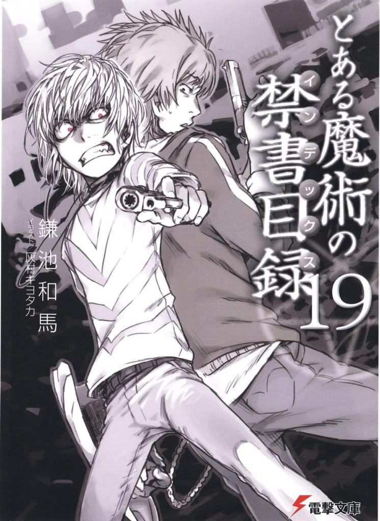 [Light Novel]Toaru Majutsu no index Volume19