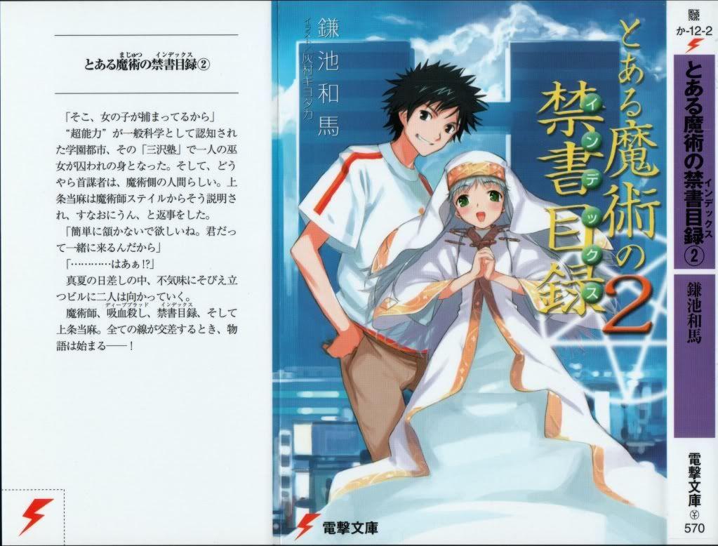 [Light Novel]Toaru Majutsu no index Volume2