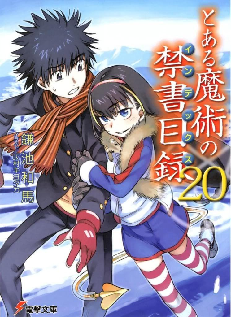 [Light Novel]Toaru Majutsu no index Volume20