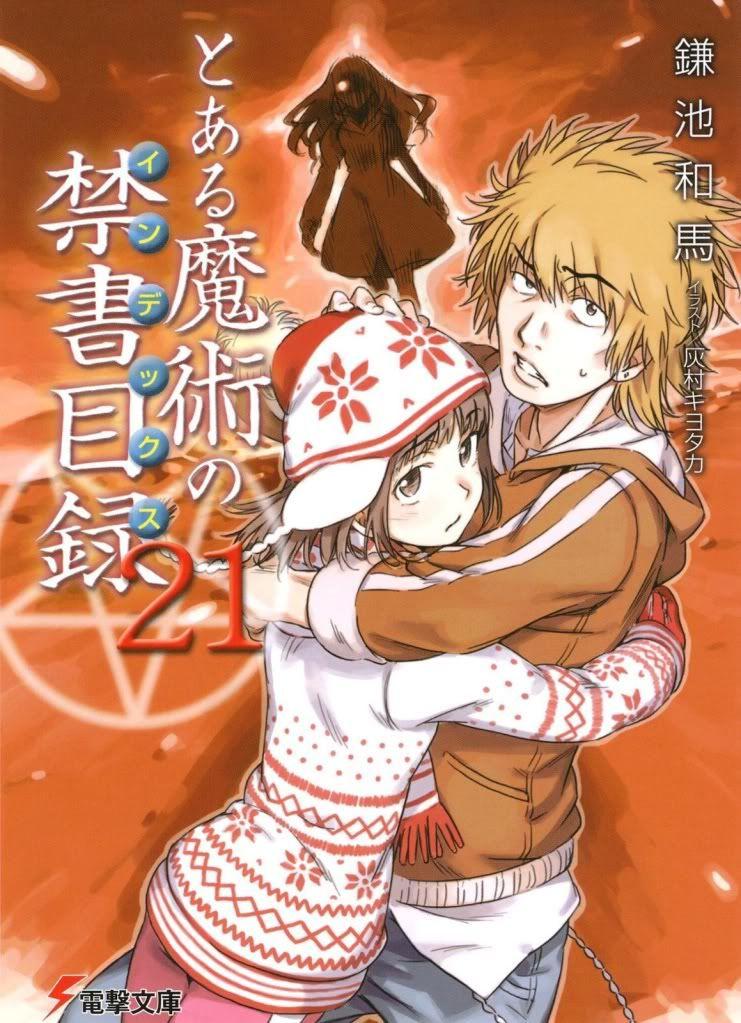 [Light Novel]Toaru Majutsu no index Volume21