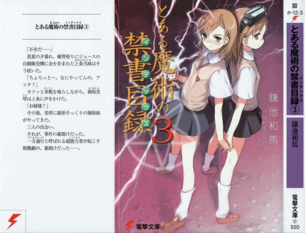 [Light Novel]Toaru Majutsu no index Volume3