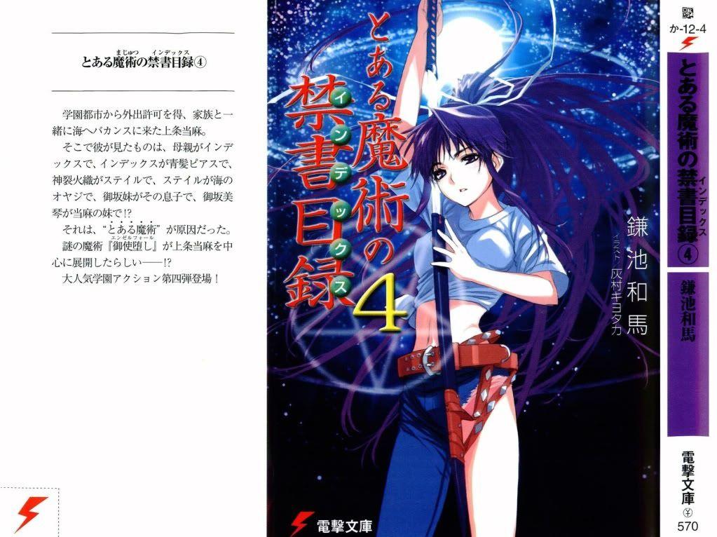 [Light Novel]Toaru Majutsu no index Volume4