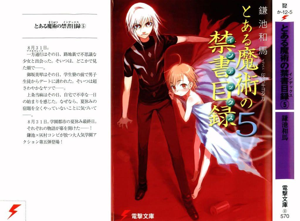 [Light Novel]Toaru Majutsu no index Volume5