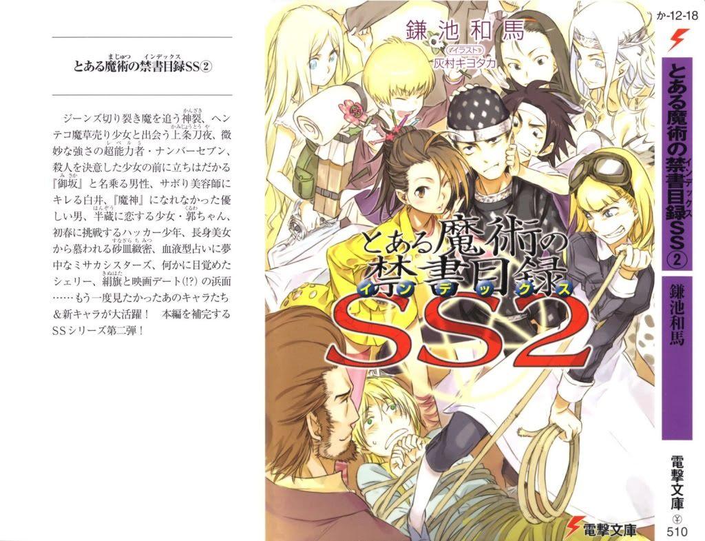 [Light Novel]Toaru Majutsu no index Volumess2