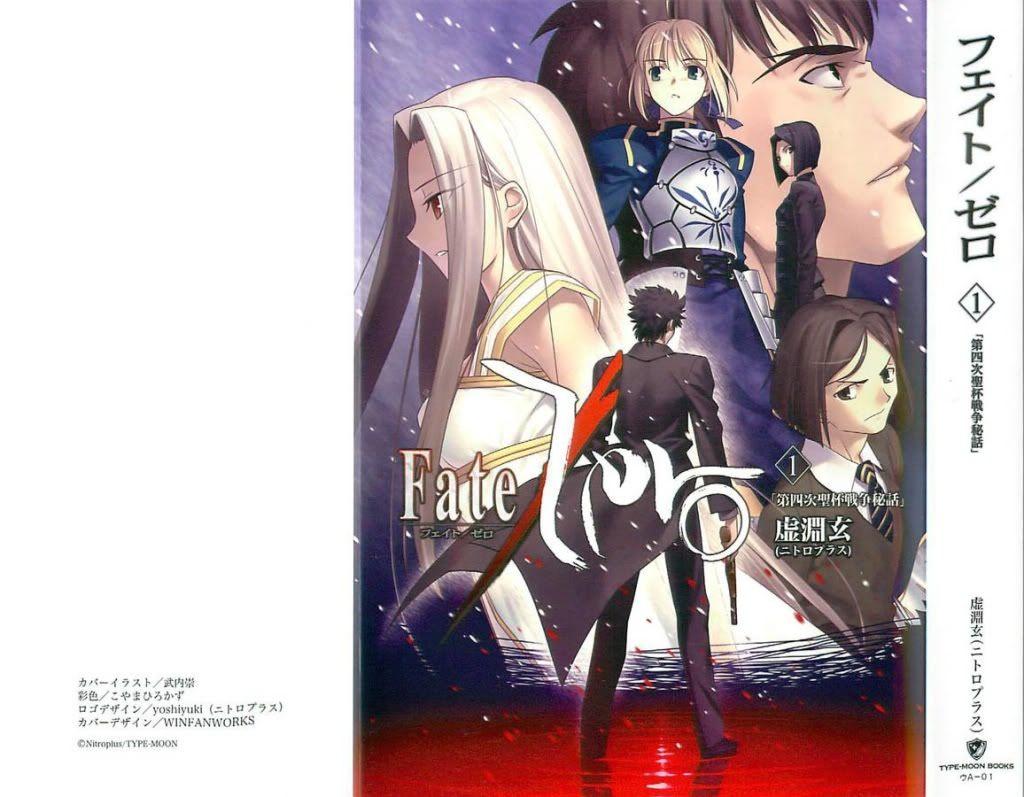 [Light Novel]Fate/Zero Zerovol1