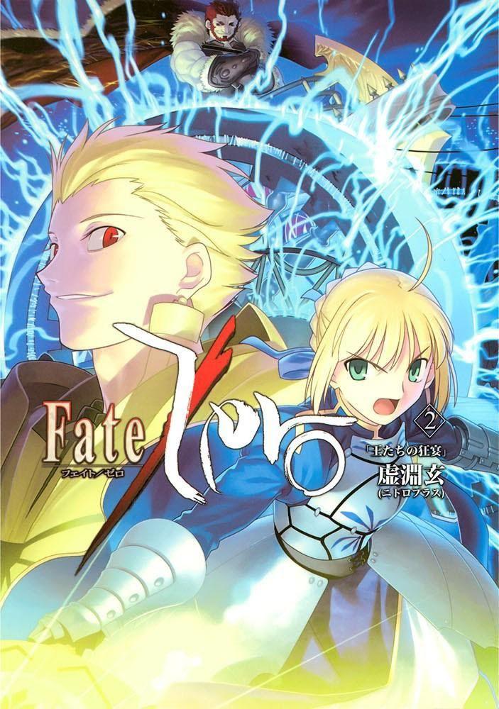 [Light Novel]Fate/Zero Zerovol2