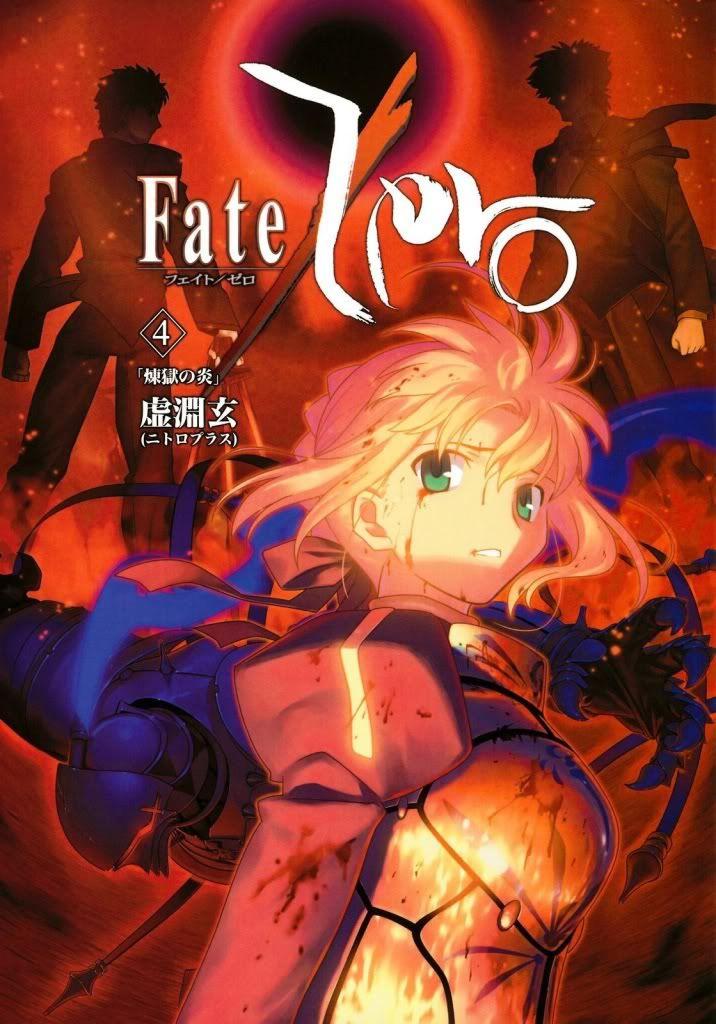 [Light Novel]Fate/Zero Zerovol4