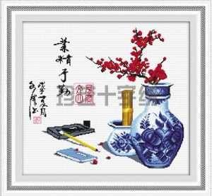 TiCa - Góc Đời_Thơ - Page 16 KhaiBut_zps564103fb