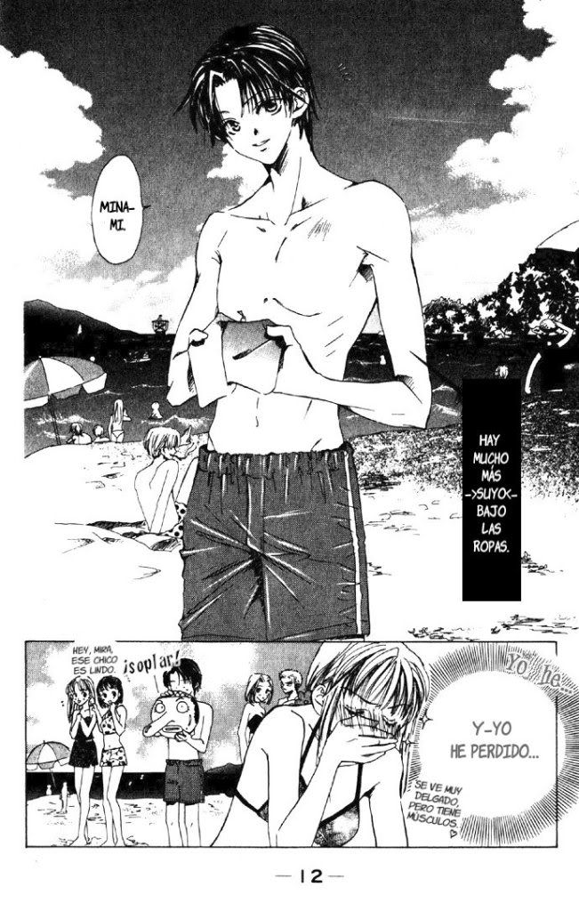 [Manga - One Shot] Darling Mania [OnLine] [+13] Virgin_story01_p012