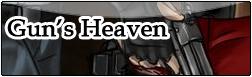The Gun Heaven