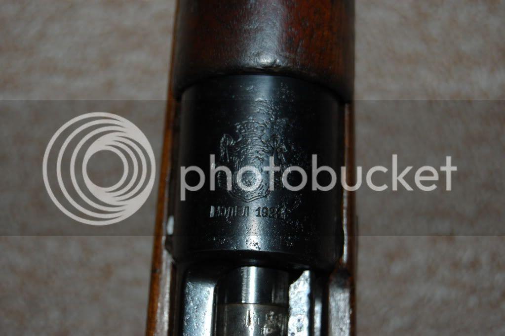 Mauser Yougo DSC_0561
