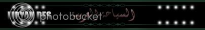 سياحتك في رمضانـ ¨°o.Oطـرابـلـسـ: لــيــبــيــا ـO.o°'' ---LIBYAN-DES