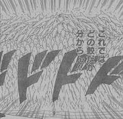 Suiton 300px-Senjikizame