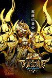 Aiolia - [Imagens] Aiolia de Leão Soul of Gold Th_61