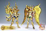 [Imagens] Mu de Áries Soul of Gold Th_58
