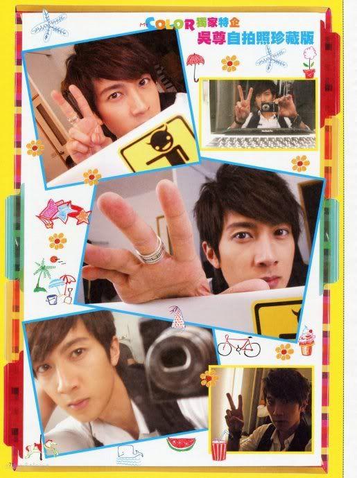 MAG: Chun's Magazine Spreads (2011)  167240_186818908005874_121274841226948_520070_7868366_n