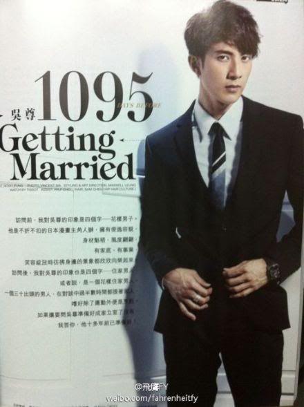 MAG: Chun's Magazine Spreads (2011)  297063_291147190909752_155132857844520_1083842_1633274440_n