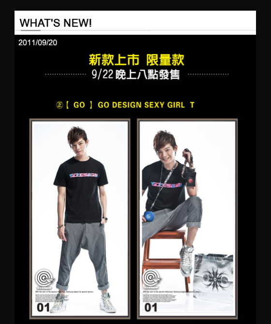 Sept.22.11 Factorysev7n releases new products & their collaboration shirt with RHYYF Screenshot2011-09-21at81135PM