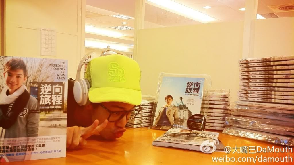SEPTEMBER 2011 WEIBO (ALL) Damouthquoted