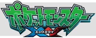 Neues Ending und weitere Infos für den XY-Anime angekündigt! Pokemon-XY-Anime-Logo_zpsc2b2f447
