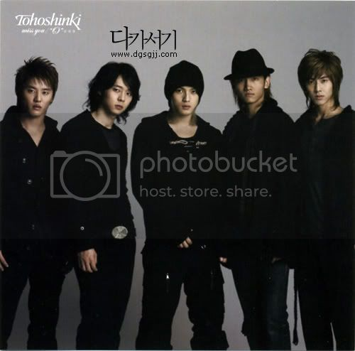 (Singel Picture / 7.8.2007) Miss you 1162905337_toho20copy