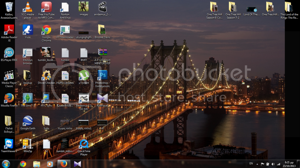 Show your desktop - Σελίδα 21 Chiomegarho3AF0sigmaftau3AF0taulambdaomicron_zpsa574632f
