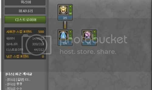 Ultralisk Destroyer - Hammer Mercenary Build - GUIA WARRIOR DESTRO3-1