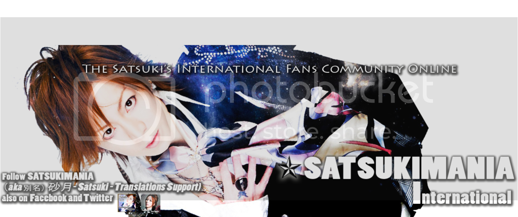 The First Satsuki's International Fans Community Forum