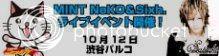2013-10-03   00:08:40 リハ終わって (We finished rehearsals) Immagine2_zps1bcecca6