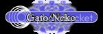 Gato/Neko