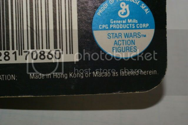 Question about factory mark on jawa cardback & coo on figure. Macao