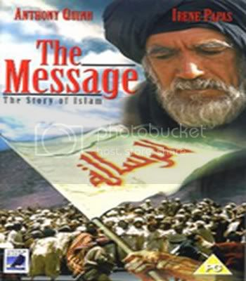 فيلم الرسالة Message Of Islam MessageofIslam-Risallah