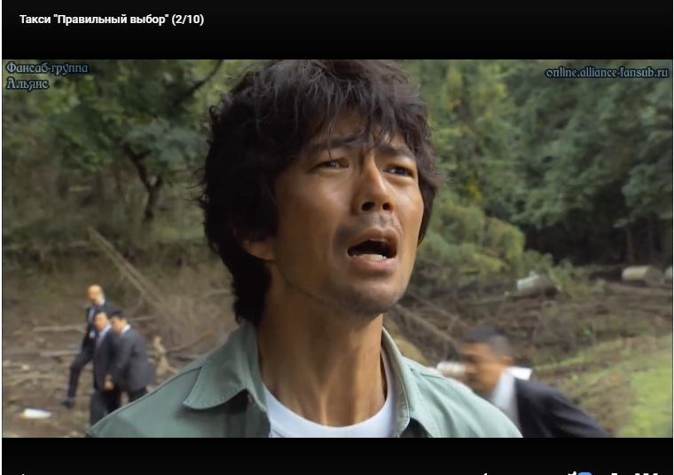 Загадочные японцы - 2 - Страница 6 Feb9ced6eb83694ea3ba17b30a6c70c0