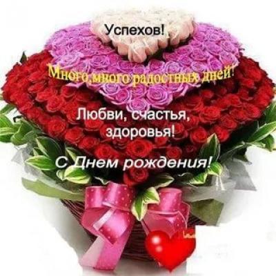 Поздравляем с Днем Рождения Юлию (Персик)!  55eec633523ab6eeed64cdf24acba0ff