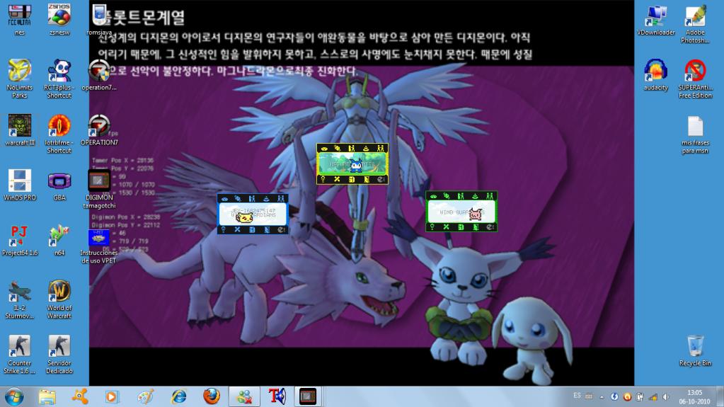 DIGIMON PC 2.0.1 Screenshot