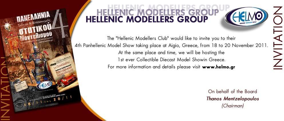 4th Hellenic Modellers Club (Hel.Mo.) Model Show!!! Invitation-EN