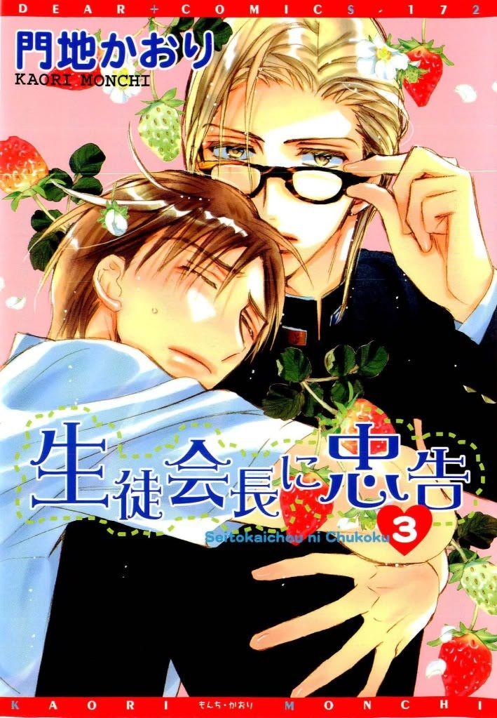 Yasuhiro Chiga Hey