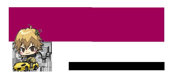 Horizon Vongola