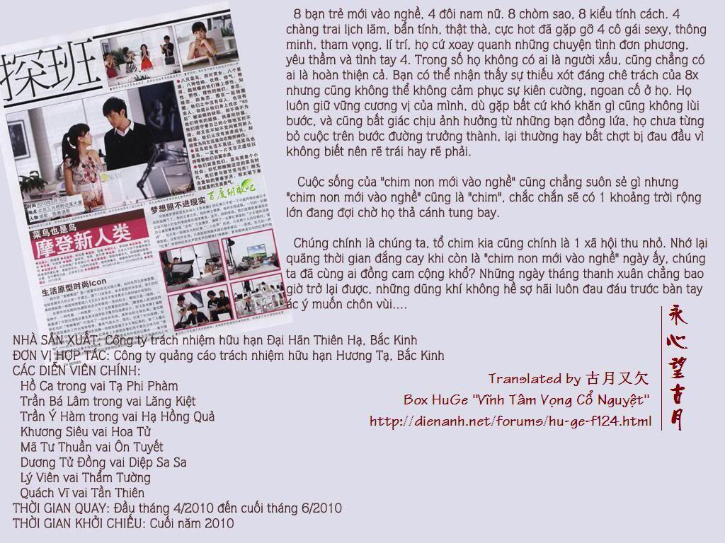 [Thông Tin Phim]Modern Tân Nhân Loại - Page 2 16052010modern1
