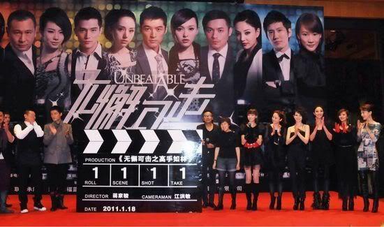 [Thông Tin Phim] Cao Thủ Như Lâm - Hồ Ca 20012011