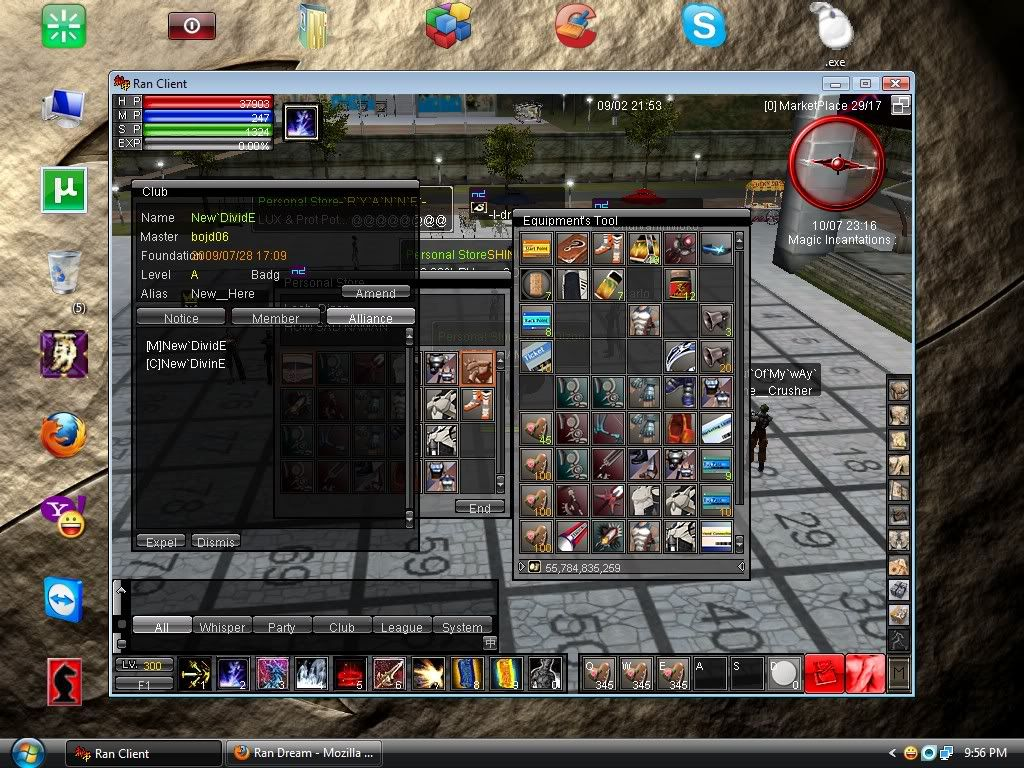 Official Guild List (Apply here before posting) 2046200909022156001
