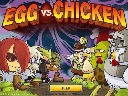 Egg vs Chicken v1.0 Portable EggvsChickenv102009