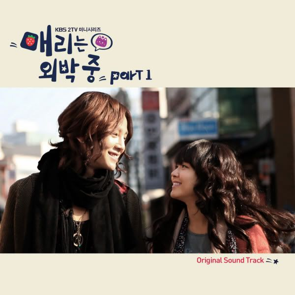 Mary Stayed Out All Night Ost Part 1 Pictures, Images and Photos