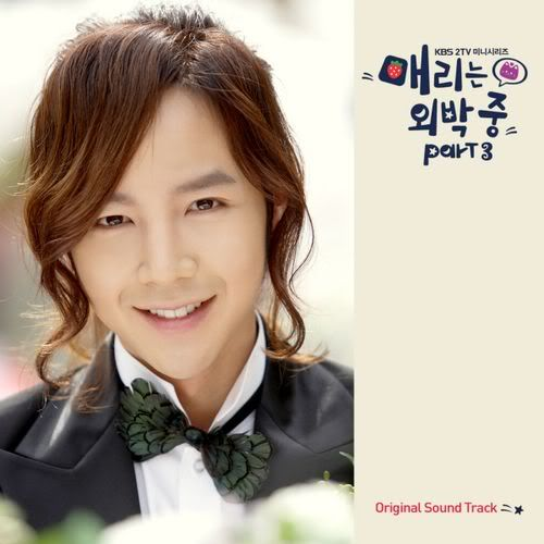 Mary Stayed Out All Night OST Pt 3 Pictures, Images and Photos