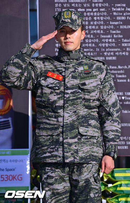 Hyun Bin (Хьон Бин)  Baack
