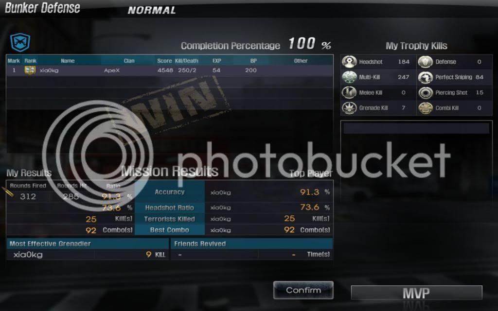 (-)Bunker Defense ScreenShot0328154120